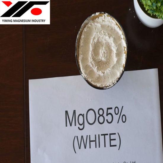 MGO White Powder / Magnesium Oxide for MGO Board