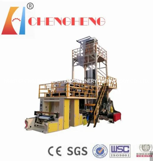 2020 New! High Speed Biodegradation Film Blowing Machine with PLA and EVA Material