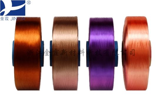 Polyester Filament Yarn 50d/36f FDY Dope Dyed Fine Filament pictures & photos
