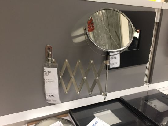 China Bathroom Ings Decorative