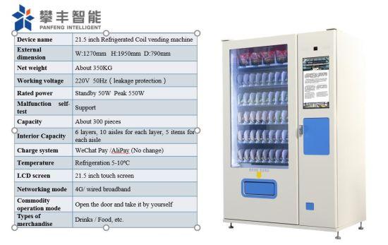 2020newest! Electronic Cigarette Big Capacity Vending Machine 24h Self-Service Vending Kiosk