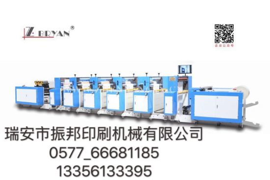 Flexo Printing Machine Unit Type 1200mm pictures & photos
