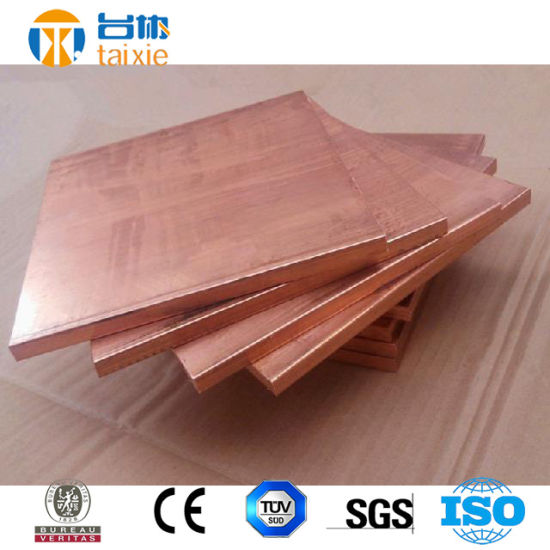 Hot Sale Cw008A C10100 99.99% Pure Copper Plate Cu-of pictures & photos