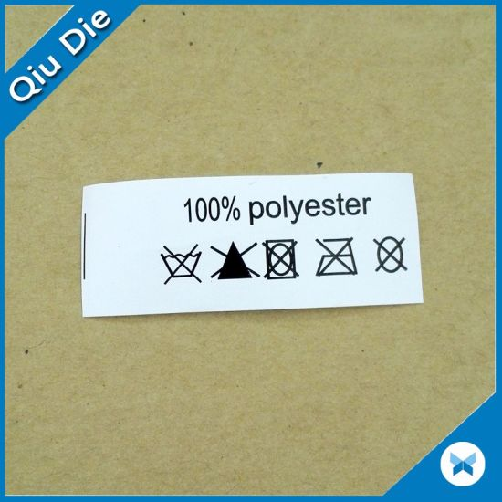 No MOQ Center Folded Printing Label for Clothing pictures & photos