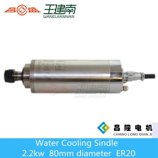 High Speed Water Cooling Asynchronous Spindle Motor for Engraving Machine 2.2kw 2200W pictures & photos