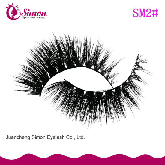 Siberian Natural Hair Mink Eyelashes pictures & photos