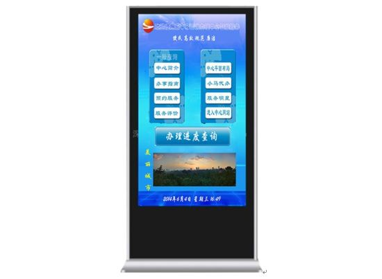 X86 Touch Cabinet-Type Advertising Machine LED Display pictures & photos