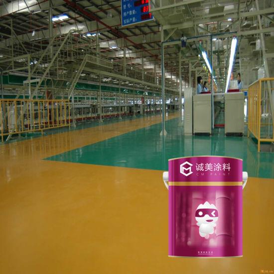Floor Paint Polyurethane Paint for Concrete Double Epoxy Floor Paint Components