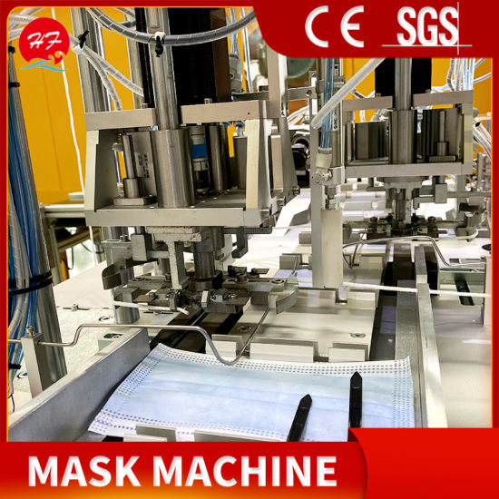 Cheap Wholesale Price Disposable Medical Mask Machine