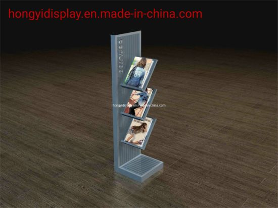 News Paper Rack, Catalogue Display Stand