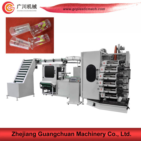 Vertical Type Feeding Automatic UV Offset Printing Machine Gchp-6180