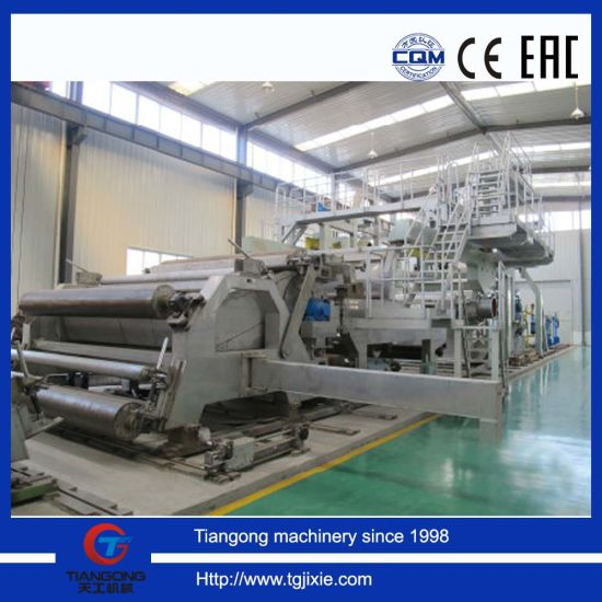 Fourdrinier Multi Cylinder High Grade Cultural Paper Machine