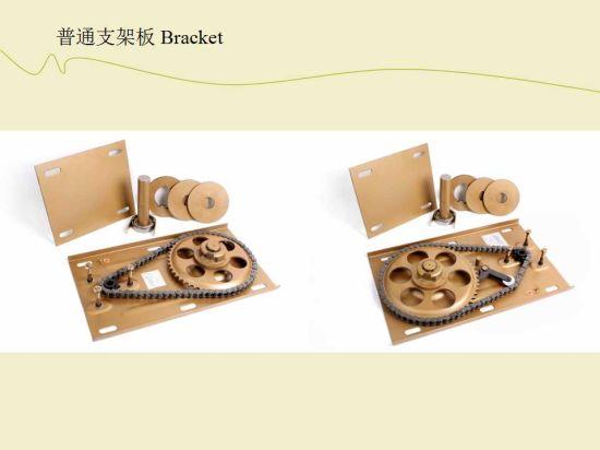 Roller Shutter Doo Motor Accessories