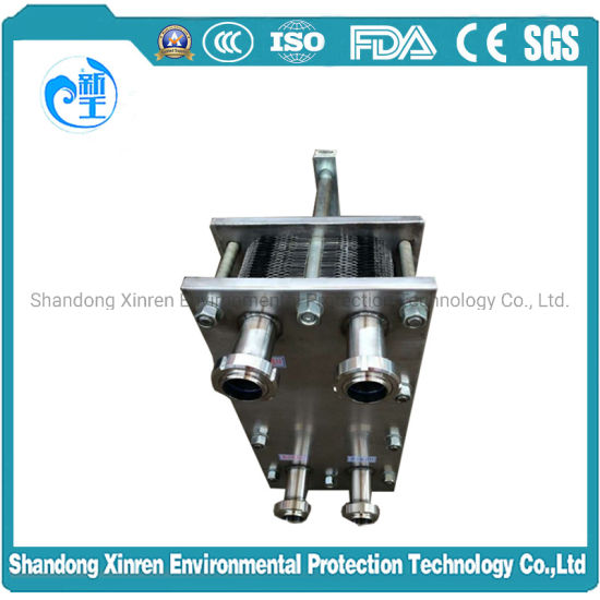 T2/T5/T8/T20/T45/T50TitaniumHeat Exchanger TrainerCooling Beer