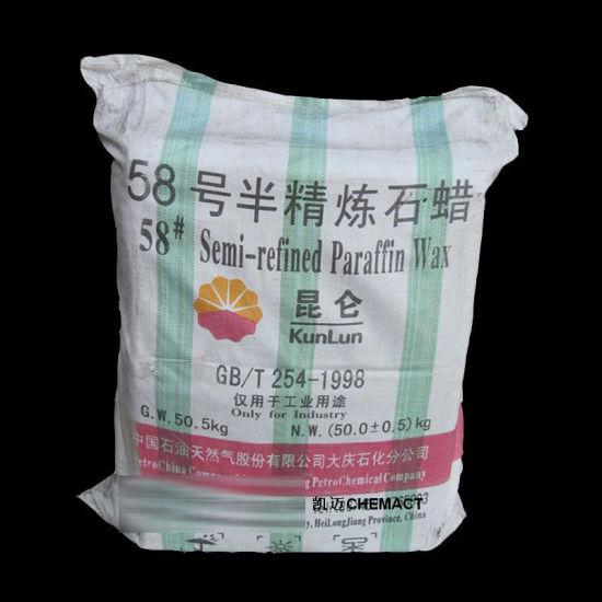 Paraffin Wax (S58/60)