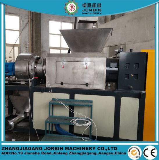 Plastic Dewater Dryer Machine