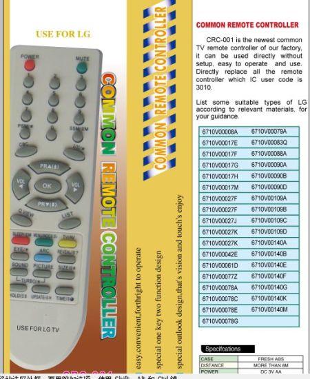 High Quaity Universal Remote Control (URC-1)