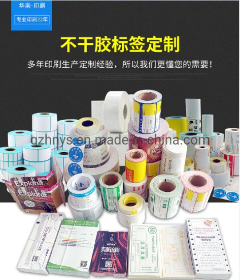 Custom Printed Paper Adhesive Packaging Label Roll Logo Kraft Paper Sticker