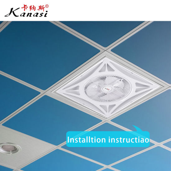 China 350 Mm Abs False Drop Ceiling Box Fan With Remote Control China False Ceiling Fan And Ac Fan Price