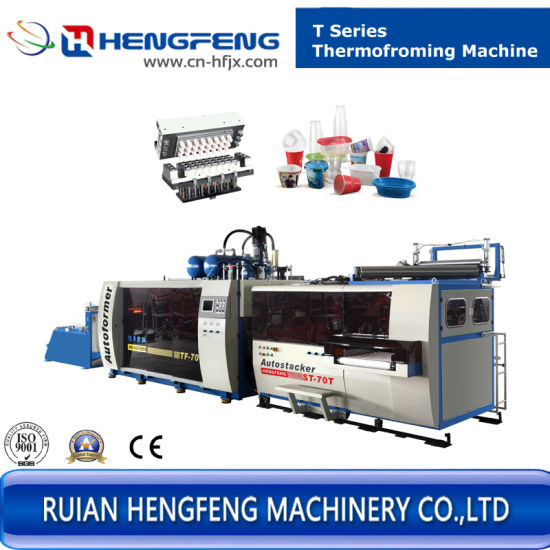 Automatic Plastic Tea Cup/Coffee Cup/ Ice Cream Cup Making Machine