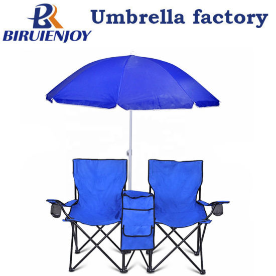 China Portable Double Seat Love
