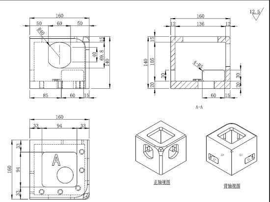 8PCS High Quality Marine Shipping Hardware Container Corner Fitting