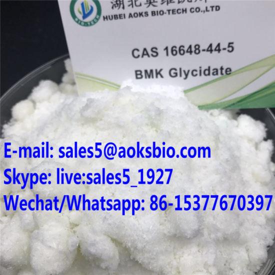 16648-44-5 BMK Chemical BMK Oil BMK Glycidate Intermediates BMK Pwoder