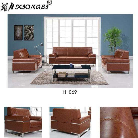 H 069 Modern Office Executive Leather Sofa Set