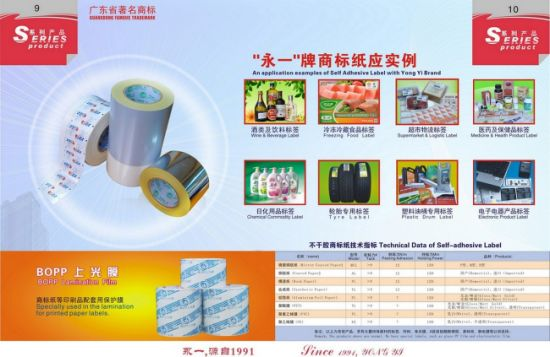 Unprinted Self Adhesive Labels Material pictures & photos