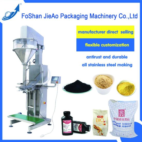 Weighing/Lifting/Dosing/Measuring Packing/Packaging Machine/ Machinery with Large Hopper for Spice/Salt/Chemical Powder/Fertilizer Filling
