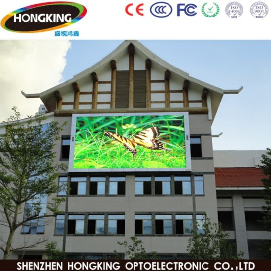 Full Color Outdoor Mounted on Wall LED Screen P10 DIP pictures & photos
