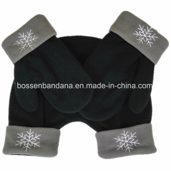 #448 Premium Suede Cold Weather Gloves custom embroidered or printed with  your logo.
