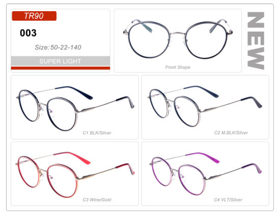 3262a99fab Latest Spectacle Wholesale in Stock Small Order Tr90 Eyeglasses pictures    photos