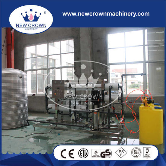 5000lph Mineral Water Purification System with Dosing System pictures & photos