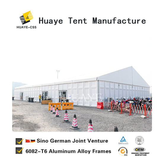Factory Direct Sale German Aluminium PVC Industrial Warehouse Storage Tent Price (05) pictures & photos