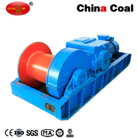 Mini 12V Electric Cable Pulling Winch Price Mining Hoist Winch