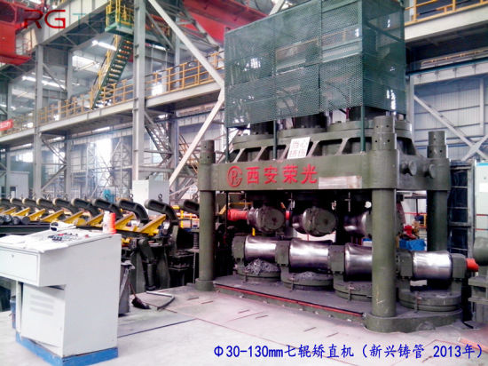 7 Rollers High Precision Metal Bar /Pipe and Copper Alloy Rod Straightening Machine