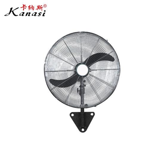 """500 600 650 750 mm 20 24 26 30 """" Inch Industrial Outdoor Wall Mount Fan"""
