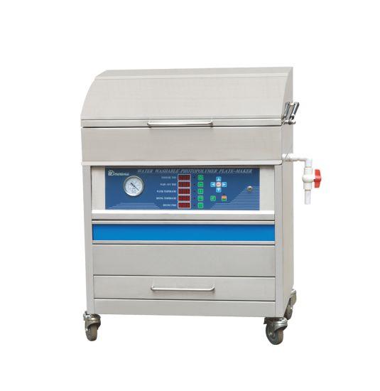 Photopolymer Plate Making Machine (WATER TYPE)