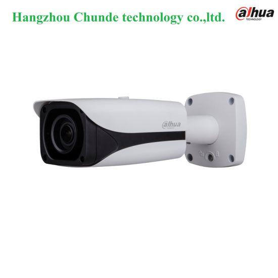 Dahua 12MP IR Bullet Network IP Camera (IPC-HFW81230E-Z)