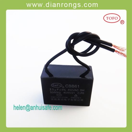China 2 5uf 450v Ceiling Fan Wiring Diagram Capacitor