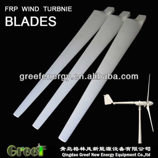 FRP Horizontal Wind Blades 3PCS Baldes for Wind Turbine pictures & photos