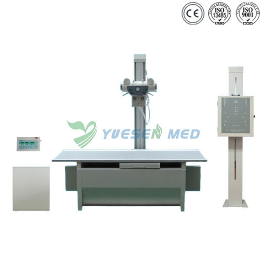 20/50kw High Frequency Medical Chest 500mA X-ray Machine pictures & photos