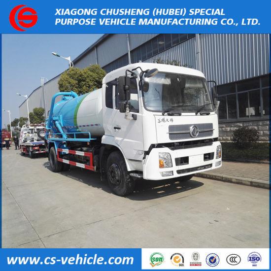Dongfeng 6-8cbm Small Vacuum Fecal/Sewage Suction Truck