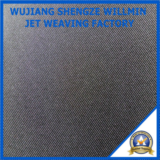 Twill 150dx 300d 177GSM Polyester Uniform Frock Work Cloth Textile