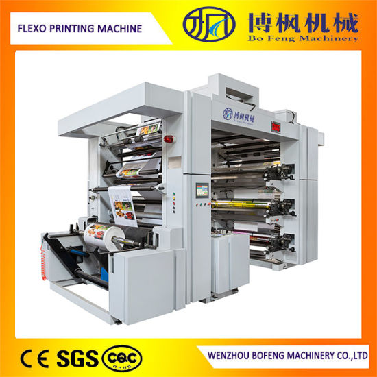 Six Color Paper Food Bag and Laminated PP Woven Bag Flexo/Flexographic Printing Machine