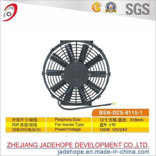 Universal Cooling Fan for Auto Air Conditioner Accessories pictures & photos