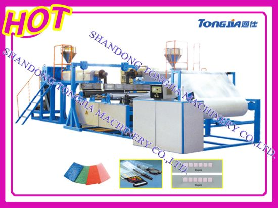 PE Air Bubble Film Extrusion Machine pictures & photos