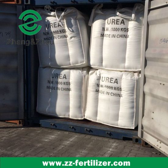 Nitrogen Fertilizer Urea (N: 46%) with SGS Test Report pictures & photos