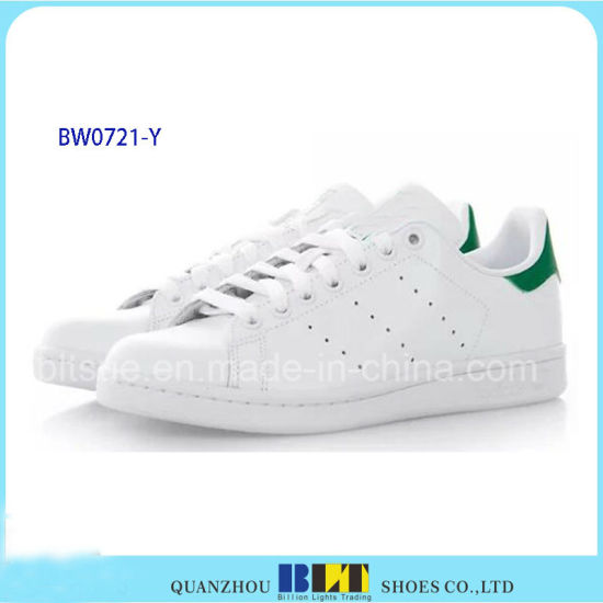 adidas stan smith made in china original